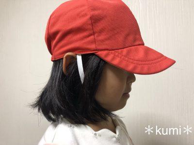 【小学生】衝撃的だった赤白帽…