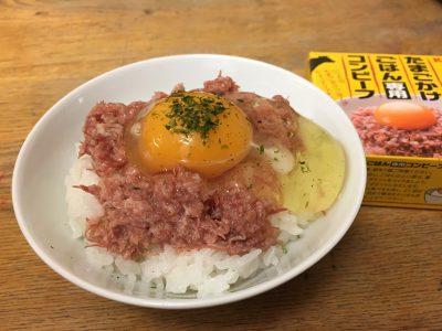 卵かけご飯がメインに昇格!?手抜き感なし、むしろリクエストされる味。