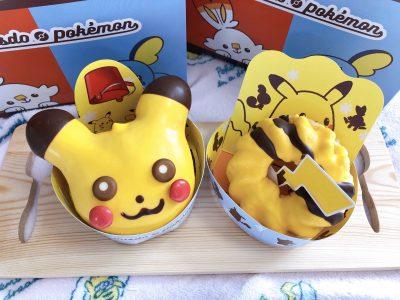 【ミスド】ポケモンコラボが可愛い!ピカチュウのしっぽがドーナツに!