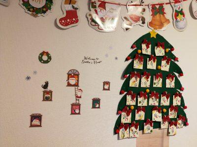 【クリスマス】100均の材料だけで手作りアドベントカレンダー!