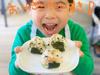 おにぎり写真のSNS投稿で給食5食分に!?#OnigiriAction
