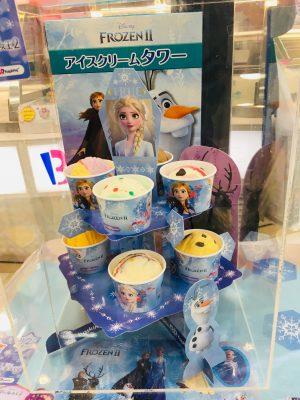 【本日からの限定発売!】アナ雪がサーティーワンアイスクリームに♪