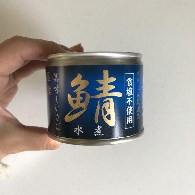 話題のサバ缶!アレンジレシピ