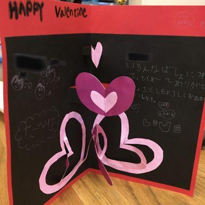 【バレンタイン】大好きなパパに贈ろう!ハートが飛び出すカード