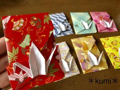 【お正月】今年は可愛いポチ袋を手作りしてみよう!