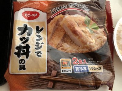 【冷凍食品】冬休みを乗り切れ!私がリピ買いしている冷凍食品!