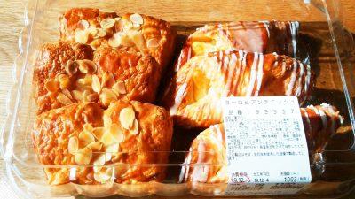 【コストコ】新商品「ヨーロピアンデニッシュ」が登場!節約家ママが実食レポ