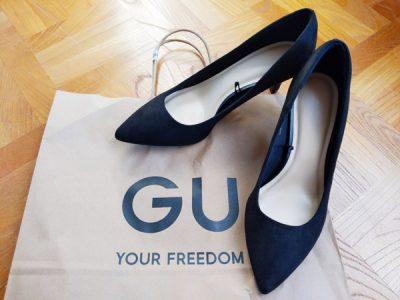 GUのマシュマロパンプス、細見え効果◎の黒を購入♪主婦でもできる日常コーデ3種類を公開