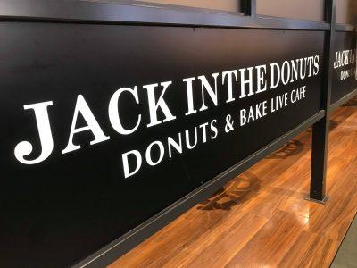 クリスマス期間限定ドーナツ【JACK IN THE DONUTS】