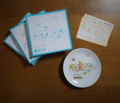 【ピザーラ】幼稚園&小学生女子大興奮!すみっコぐらしセット♪