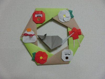 <行事ママ>新年を迎える折り紙リース