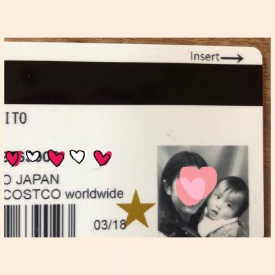 【コストコ会員カード】親子写真でも作れるって知ってた??