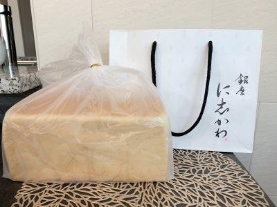 【高級食パン】に志かわのパンを購入♪お正月にもピッタリ!
