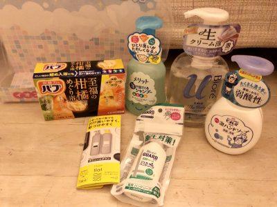 イオンで福袋販売が始まってるよ~!食品、生活雑貨袋がお得すぎる!