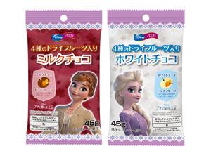 『アナと雪の女王2』モチーフのお菓子セットを5人にプレゼント!