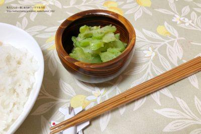 【使い切りレシピ】ブロッコリーの茎と調味料だけで出来る超簡単絶品ザーサイ