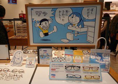 【ドラえもん】元旦発売開始のコラボメガネが神的かわいさ☆