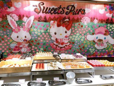 【ピューロランド】スイーツ好きなら〝Sweets Puro〟へ急げ!