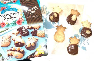 【バレンタイン限定】おうちでホノルルクッキー風が作れるキットを発見!!