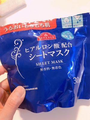 忙しママにトップバリュのシートマスクがおすすめの理由♬︎