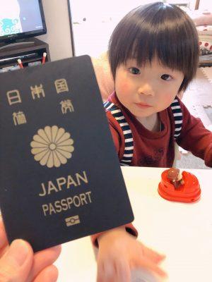 久々で失敗ばかりの子どものパスポート取得!写真や書類の注意点