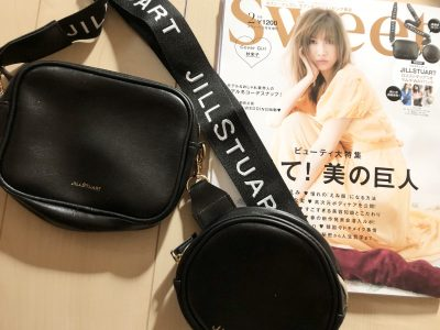 セブンイレブン限定の『sweet』2月号の付録が超豪華で可愛い!