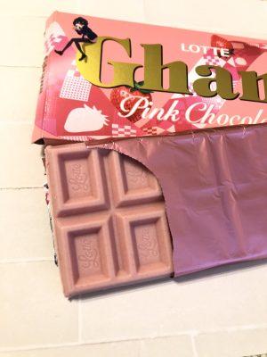 【バレンタイン】ガーナのピンクチョコレートが可愛い!