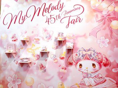 【ピューロランド】マイメロ45周年!ピンク尽くしの癒し空間に!