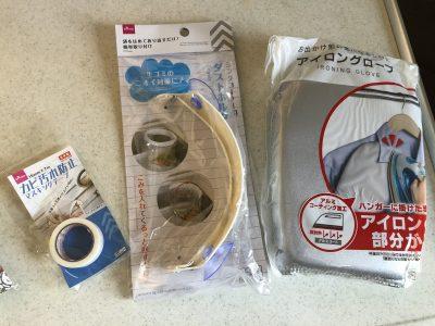 【ダイソー】1000円で買おうとしていた物をダイソーで発見してしまった