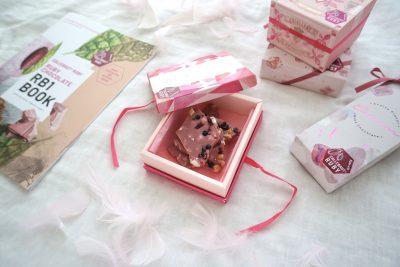 バレンタインデーは第4のチョコ《ルビーチョコレート》に注目!!