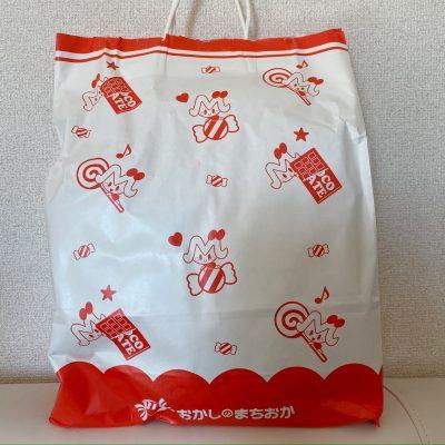 【毎年即完売】おかしのまちおか福袋!