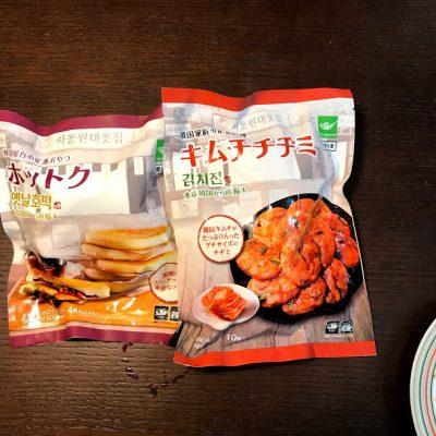 【業務スーパー】小腹を黙らす。大人気の韓国の冷凍食品をやっとゲット