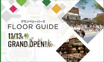 【グランベリーパーク】オープンから2ヶ月!!混雑状況は??!!