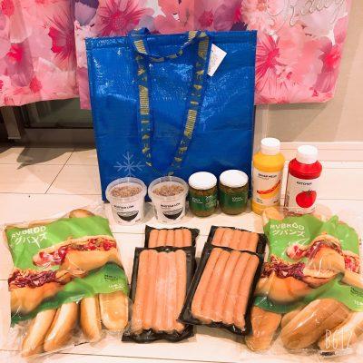 【IKEA】お得すぎるホットドッグ福袋