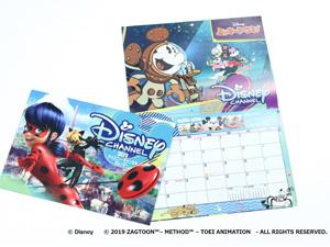 2020年のディズニー・チャンネルオリジナルカレンダーを10人に!