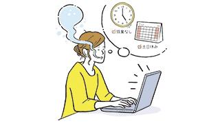 勤務条件で今の仕事を選んだものの、やる気の出ない日々。転職すべき?